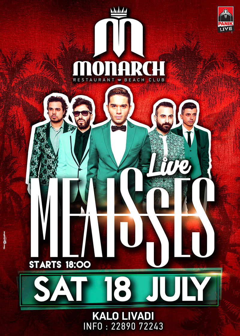 MELISSES_LIVE_18JULY_RED_FB-small